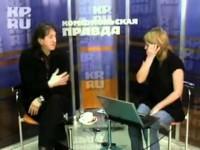 Интервью «Комсомольской правде» 24.03.2009