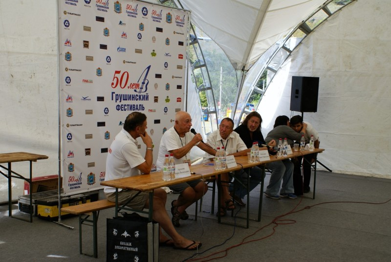 Пресс-конференция на 45 Грушинском фестивале