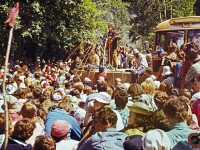 Грушинский фестиваль 80-е