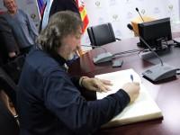 Челябинск 11.09.2015