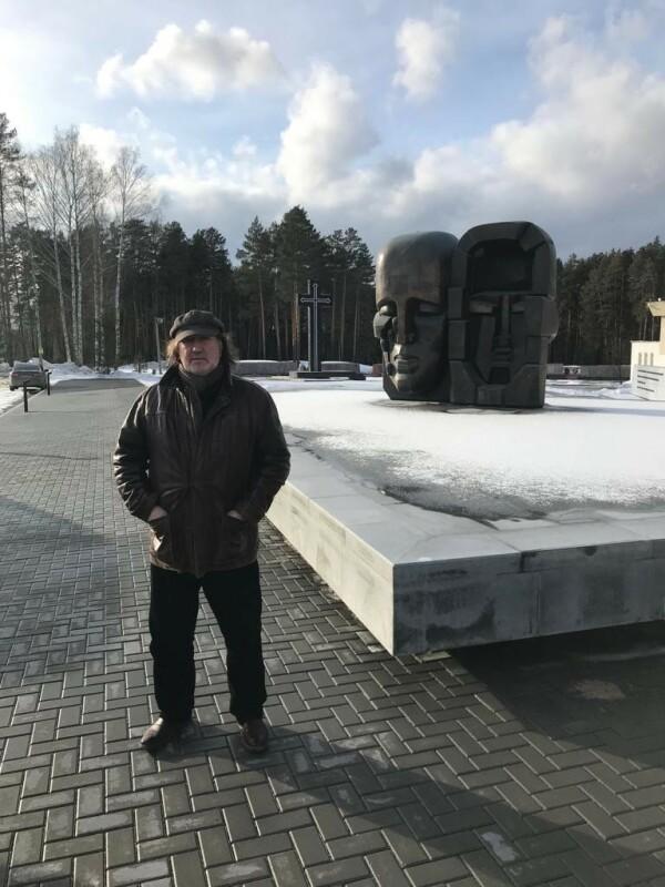 13.03.2019 Екатеринбург