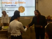 29.11.18 Москва, Общественная палата РФ