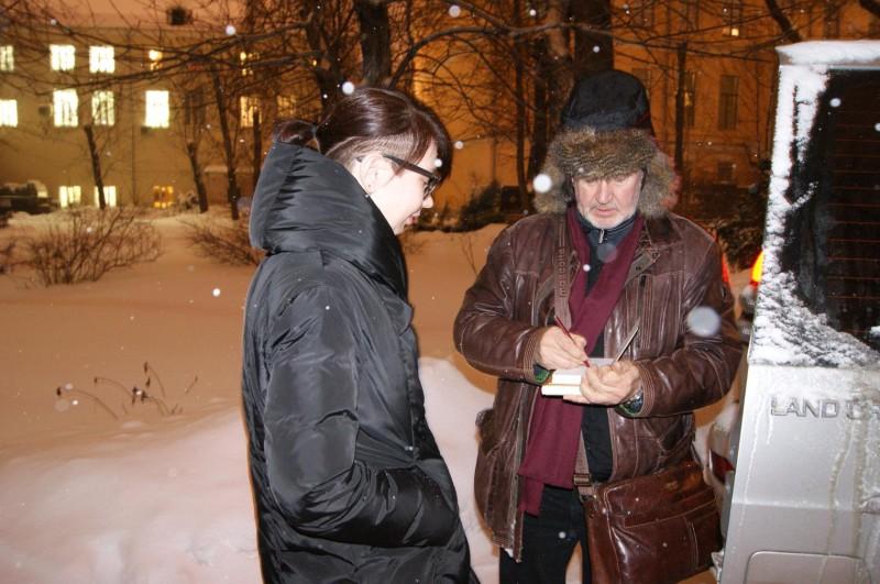 14.12.16 Москва