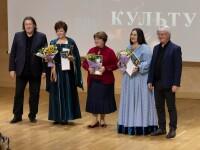 """8.02.2019 Церемония """"Человек года - 2018"""""""