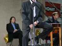 8.10.2007 Троицк