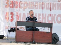 30.06.2019 Завершающий концерт  43 Ильменского фестиваля в Сатке