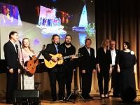 14 ноября 2019 г. в Москве в Культурном центре ГлавУПДК при МИД России