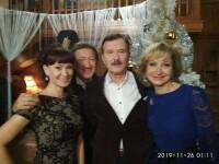 С Леонидом Серебренниковым, Нонной Гришаевой и Ольгой Прокофьевой 25.11.2019 г.