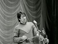 15.12.1987 Протвино.  Концерт в ДК ИФВЭ