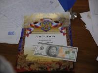 """МДЦ """"Артек"""" 9.10.2017"""