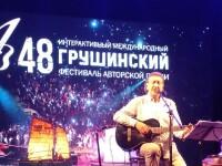 """4.07.2021 Концерт """"Лето - это маленькая жизнь"""""""