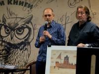 "23.05.2018 г. Презентация трёхтомника ""Песни"""