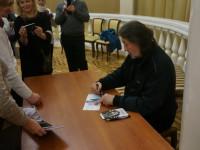 Кострома 26.11.2016 г.