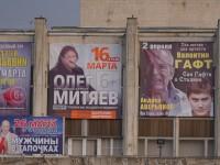 "г.Москва, ЦКИ ""Меридиан"" 16.03.17 г."