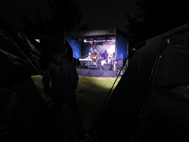 3.07.2020 г. Концерт на Главной сцене фестиваля.