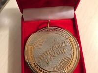 """Медаль фестиваля """"Мировые песни"""""""