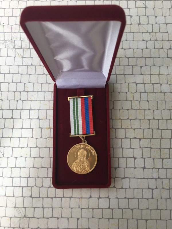 Медаль Федоровской иконы Божией Матери 1 степени