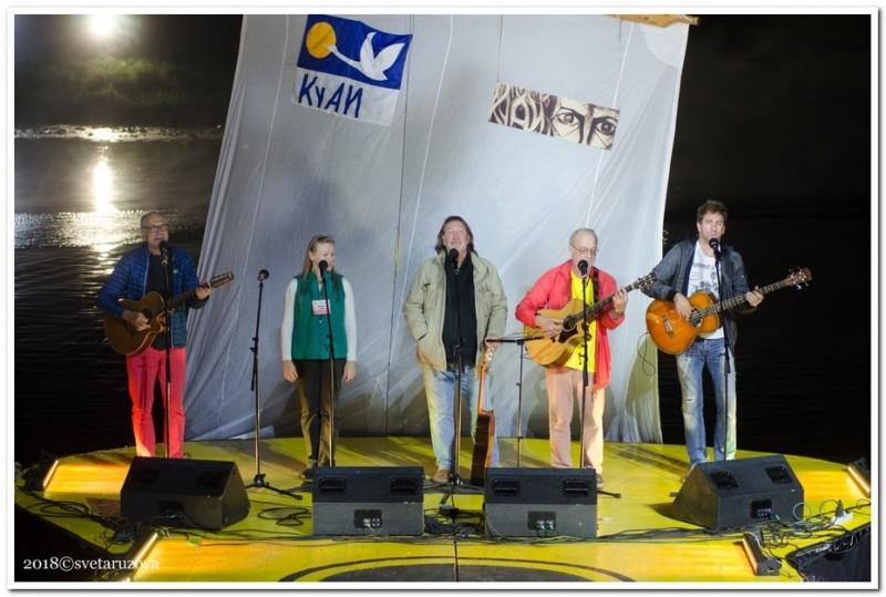 45 Грушинский фестиваль