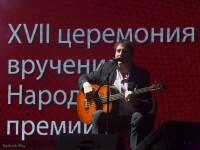 """17.01.2021 Челябинск XVII премия """"Светлое прошлое"""""""