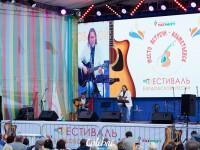 13.07.2019 Альметьевск