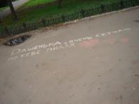 Ярославль, признание в любви...