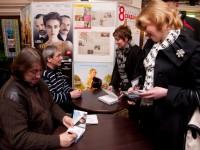 "Автографы. Киноклуб ""Эльдар"" 26.02.12"