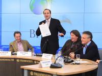 Пресс-конференция РИА Новости 7.02.2012