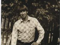 Челябинск 1977 г.