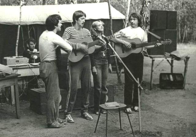 1981 г.