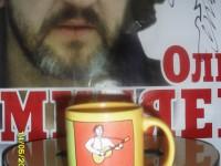 Кружечка и плакат, подписанный Олегом Митяевым