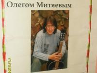 г. Москва. Магазин Библио-глобус.