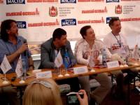 XXXVI Ильменский фестиваль