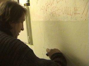 Автограф на стене