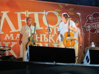 Сочи - 19 августа 2012