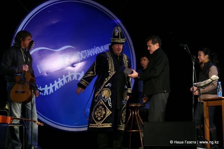 "Фестиваль ""Костанайский аккорд"""