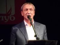 Фото с 55-летнего Юбилея Леонида Юрьевича.