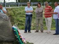 На Алтае - 2007 г