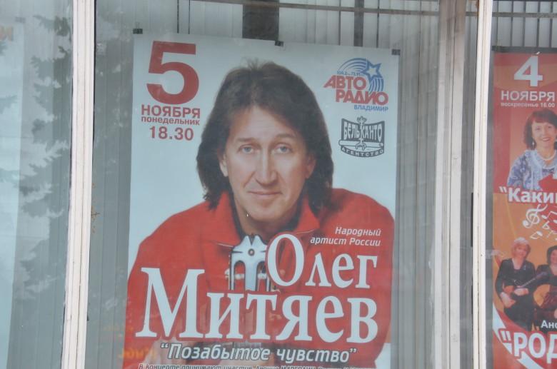 КЗ им. Танеева, г. Владимир, 5...