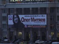 Москва. Юбилейные концерты.