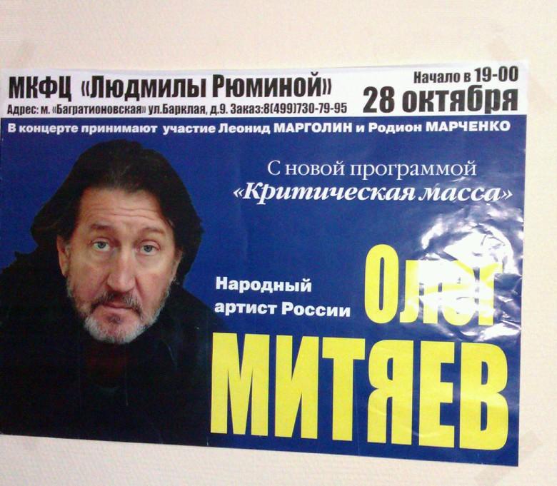 "Москва ""Рюмочная"""
