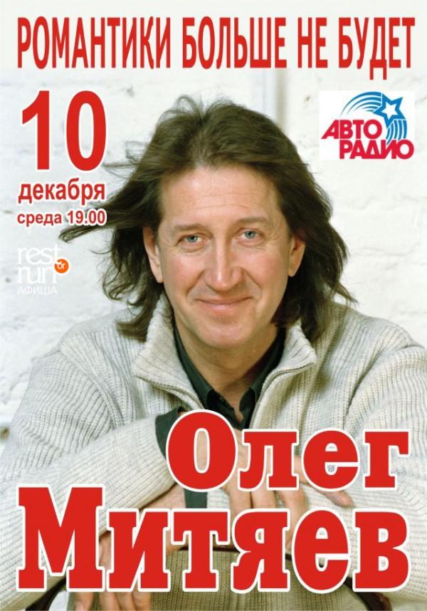 Владимир 2008 г