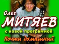 Киев, 2010 г.