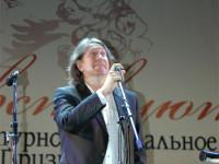 "КЗ ""Мир"" 3-4 июня 2009 г"