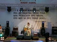 1 августа 2009 г. Черкассы