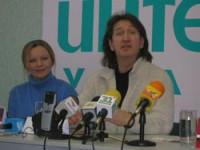 II премия. 2006 г.