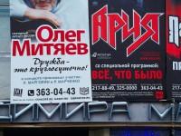2013-02-12 Новосибирск ККК им. В.Маяковского