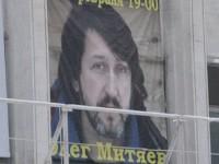 "КЗ ""Меридиан"" 27-28 февраля 2009 г"
