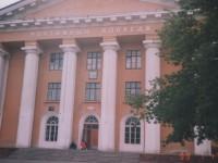 Монтажный техникум г. Челябинск. (Теперь колледж)
