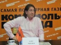 Ростов 28 октября 2010 г