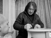 Санкт-Петербург,  29 ноября 2012 г.